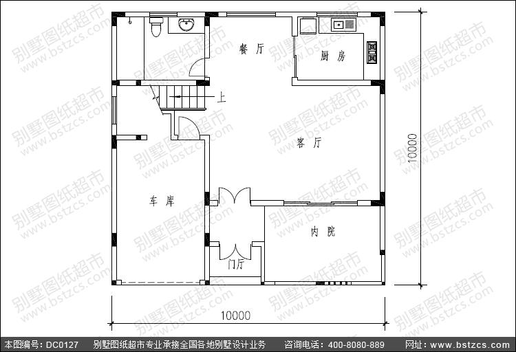 三层别墅建筑结构施工图纸_别墅设计图纸,农村房屋设计图,农村自建房图片